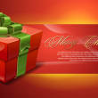 Christmas background — Stock Vector #7663711