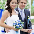 Stock Photo: Beautiful wedding couple