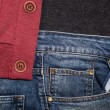 Jeans pocket for background — Stock Photo #28859511