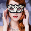 Fashion women with mask. — Stock Photo