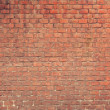 Red brick wall texture — Stockfoto