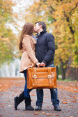 Couple kissing outdoor in the park — Stock Photo