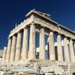 Parthenon - Stock Photo
