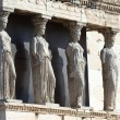 Stock Photo: Four Caryatids