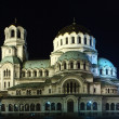 Stock Photo: St. Alexander Nevsky cathedral
