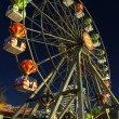 Ferris Wheel — Stock Photo #25382959