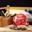 Safety — Stockfoto #26670541