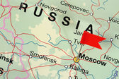 Moskova işaret — Stok fotoğraf