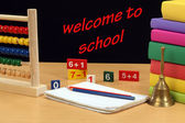Welcome to school — Stock Photo