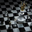 The pawn has won. Chess. 3d illustration. — Stock Photo #20318213