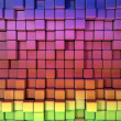 Rainbow of colorful boxes 3d illustration. high resolution — Stock Photo #20318733