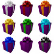 Collection violet gift boxes with color ribbon and bows — Stock Photo #20320951