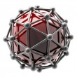 Stock Photo: 3D rendered silver glossy molecules structure
