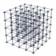 Cube from steel balls on white background 3d — Foto Stock