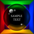 Abstract color sphere in a box 3d — Stock Photo #20327841