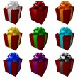 Collection red gift boxes with color ribbon and bows — Stock Photo #20329041
