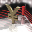 Boxing ring with Japanese yen symbol — Stock Photo