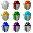 White gift boxes — Stock Photo