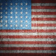 American flag — Stock Photo #20758641