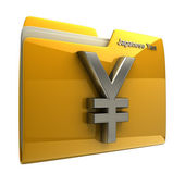 Folder with japaneese yen symbol — Stock Photo