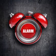 Red alarm bell — Stock Photo