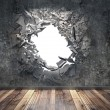 Stock Photo: Hole in the wall