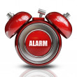 Alarm bell — Stock Photo