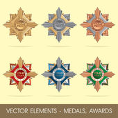 Vector elements - medals, awards — Stock Vector