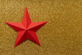 Origami star — Stock Photo