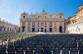 St. Peter's Basilica — Stock Photo