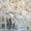 Winter Water Falls — Stock Photo