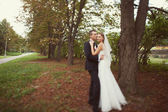 Bride and groom on the nature — Stock Photo