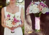 Bride and  wedding bouquet — Stock Photo