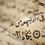 Old arabic scripts, Koran — Stock Photo