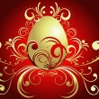 Happy Easter background — Stock Vector #2302552