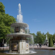 "The ""Roman"" fountains in the Lower Park. Peterhof - Stock Photo"