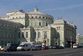 The Mariinsky theatre on Theatre square. Saint-Petersburg — Stock Photo