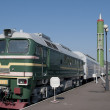 Starting railway module with the strategic rocket and locomotive DM-62 - Stock Photo
