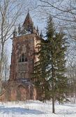 """""""chapelle"""" güneşli kış günü köşk. tsarskoe selo — Stok fotoğraf"""