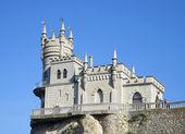 """Swallow's nest"". Big Yalta, Crimea — Foto Stock"