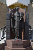 Monument to the Saint Basil the Great in Kyiv — Stock Photo