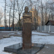Monument To Hero Of Soviet Union Vasily Markovic Zhiltsov. Kronstadt — Stockfoto #32906125