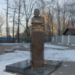 Stock Photo: Monument To Hero Of Soviet Union Vasily Markovic Zhiltsov. Kronstadt