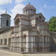 Church Of John The Baptist. Kerch — Stock Photo