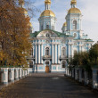 Nikolsky Cathedral autumn day. Saint-Petersburg — Stock Photo