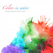 Watercolor blot background — Stock Photo