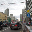 Постер, плакат: New Arbat in Moscow