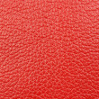 A piece of red natural leather — Stock Photo