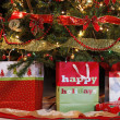 Home decorated tree with gifts — Stock Photo #1949688