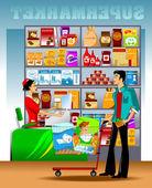 Supermarket — Stock Vector